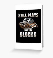 Still plays with blocks Greeting Card