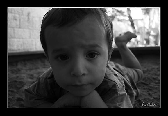 The Child In Me by EvCohen