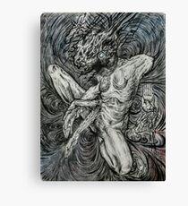 Perihelios Canvas Print