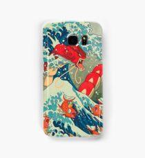 Gyarados Red Cell Phone Case Samsung Galaxy Case/Skin