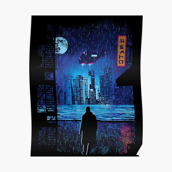 Perfect Moonwalk Poster By Daletheskater Redbubble