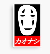 no face dope Canvas Print