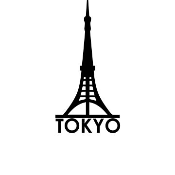 Tokyo Japan Tower by whatajayf