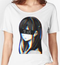 Is this Art Sad Japanese Aesthetic (JAPANESE VERSION) Women's Relaxed Fit T-Shirt