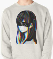 Is this Art Sad Japanese Aesthetic (JAPANESE VERSION) Pullover Sweatshirt