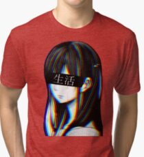 Is this Art Sad Japanese Aesthetic (JAPANESE VERSION) Tri-blend T-Shirt