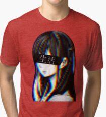Is this Art Sad Japanese Aesthetic (JAPANESE VERSION) Tri-blend T-Shirt