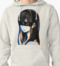 Is this Art Sad Japanese Aesthetic (JAPANESE VERSION) Pullover Hoodie