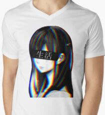 Is this Art Sad Japanese Aesthetic (JAPANESE VERSION) Men's V-Neck T-Shirt