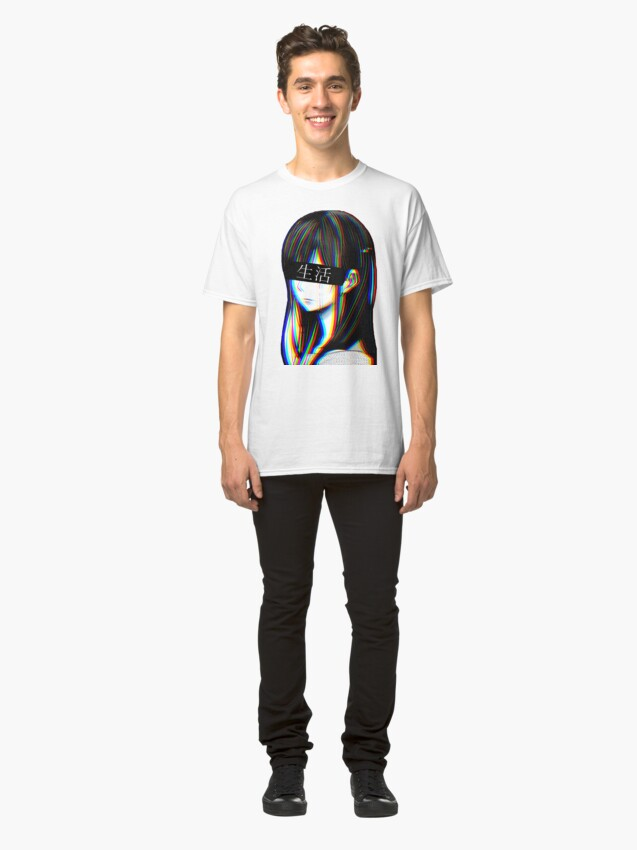 Alternate view of Is this Art Sad Japanese Aesthetic (JAPANESE VERSION) Classic T-Shirt