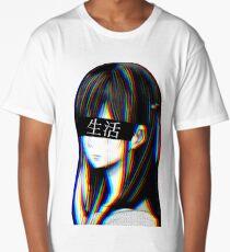 Is this Art Sad Japanese Aesthetic (JAPANESE VERSION) Long T-Shirt
