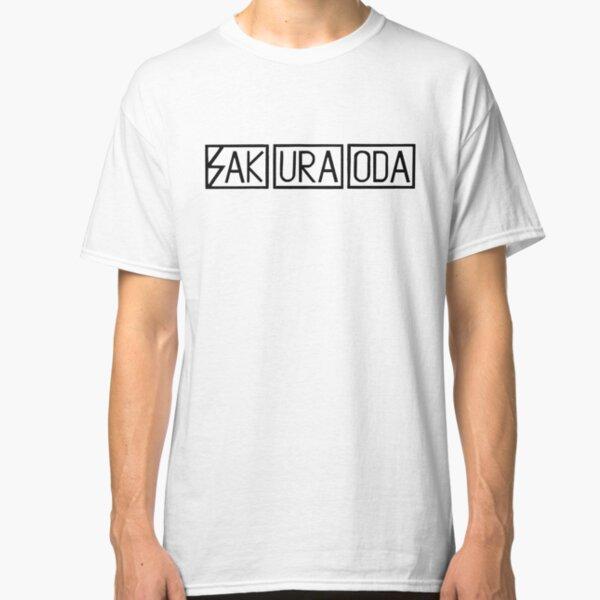 Subhuman Sakura - Black Classic T-Shirt