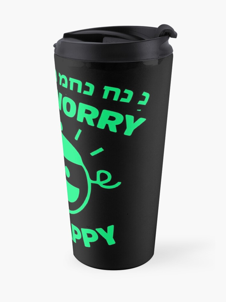Alternate view of Dont Worry Be Happy Nachman Meuman Of Breslov Jewish  Travel Mug