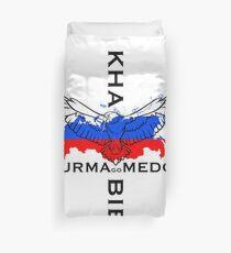 Khabib Nurmagomedov Time T-shirt Duvet Cover