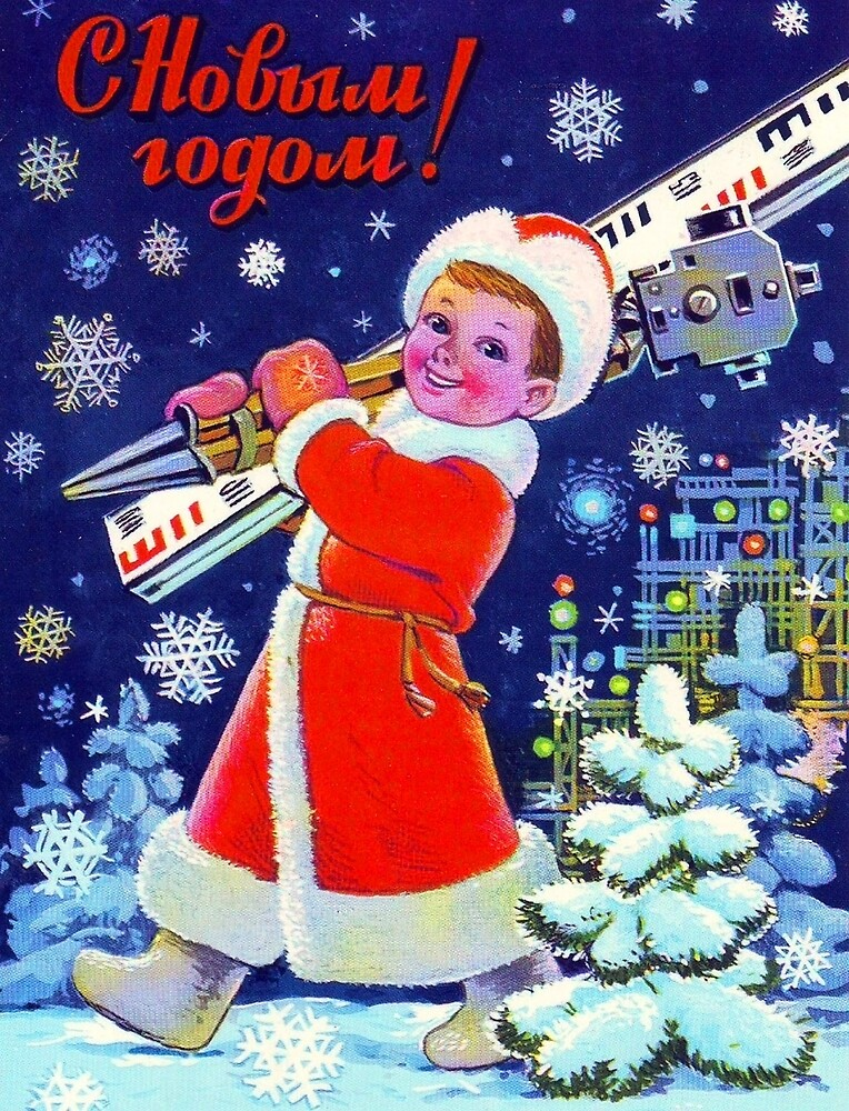 Happy New Year from a little boy, Soviet vintage greeting card by AmorOmniaVincit
