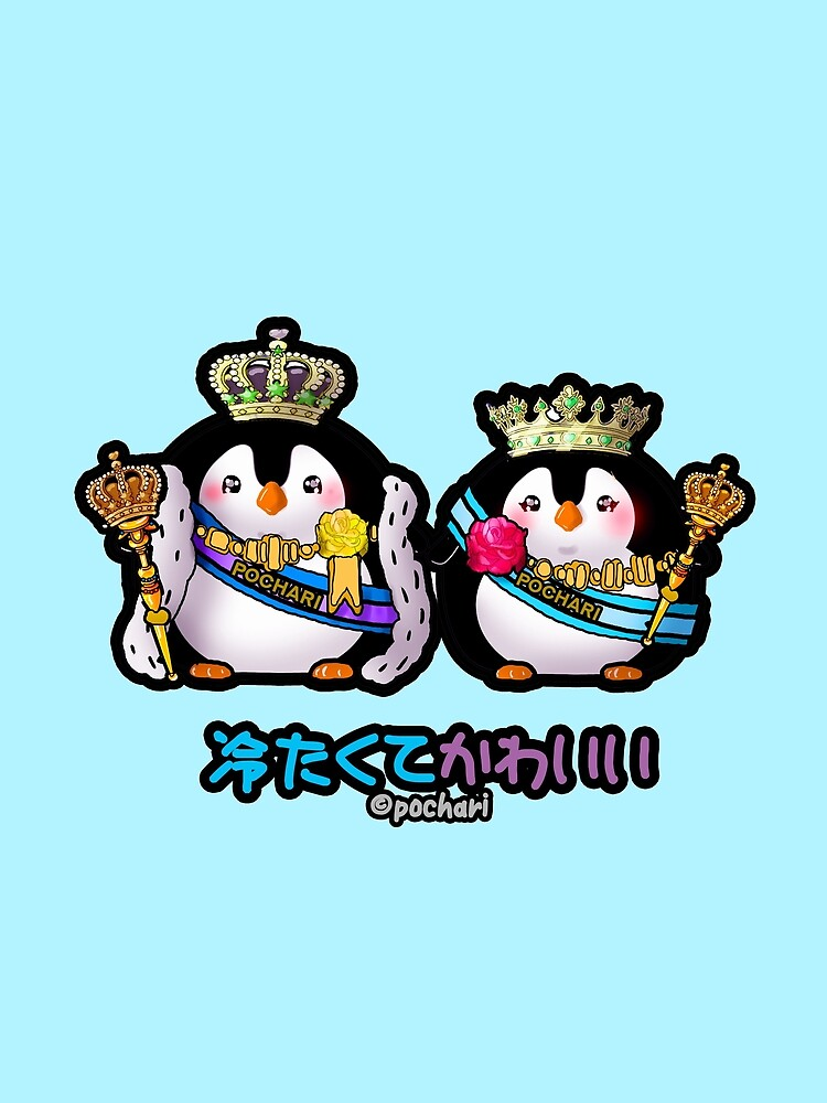 Pochari: King Shimo &Queen Tsurara by pochari