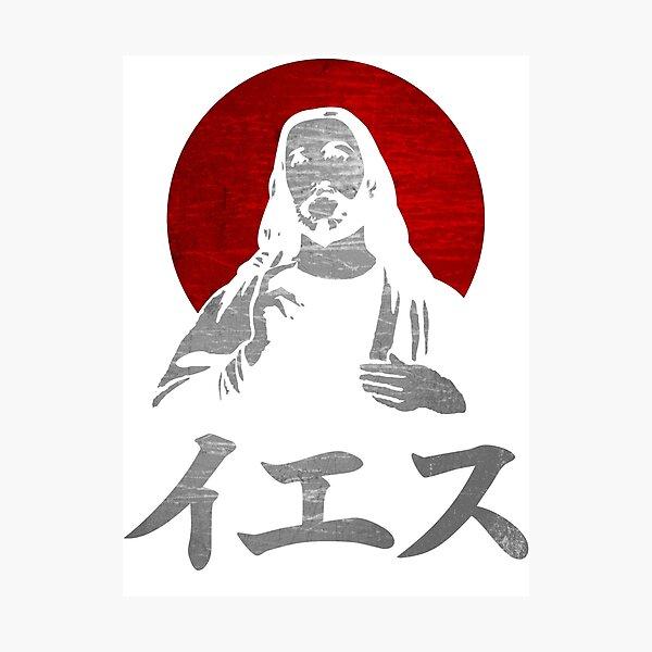 JESUS IN JAPANESE Photographic Print
