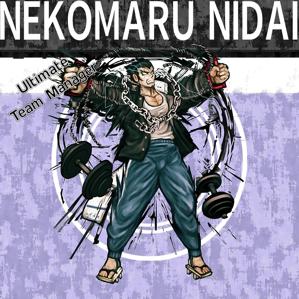 Nekomaru Nidai: The Ultimate Team Manager by TLS409