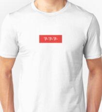Supreme dark polo gang T-Shirt