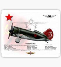 Polikarpov I-16 Sticker