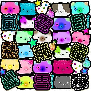 Raining Cats and Stars Weather Block by pochari