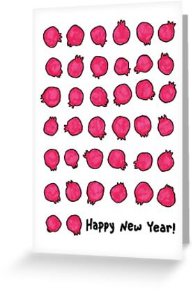New Year Card - Pomegranate by Tiferet & Shana