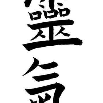 Reiki Traditional Kanji by LoidaOPR