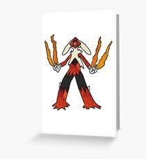 Fire Megaziken Greeting Card