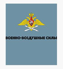 russian air forces Photographic Print