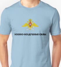 russian air forces T-Shirt