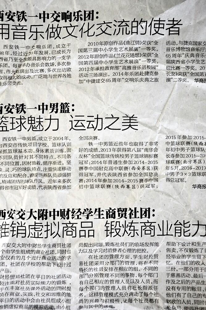 chinese newspaper by Jérémy Reymond