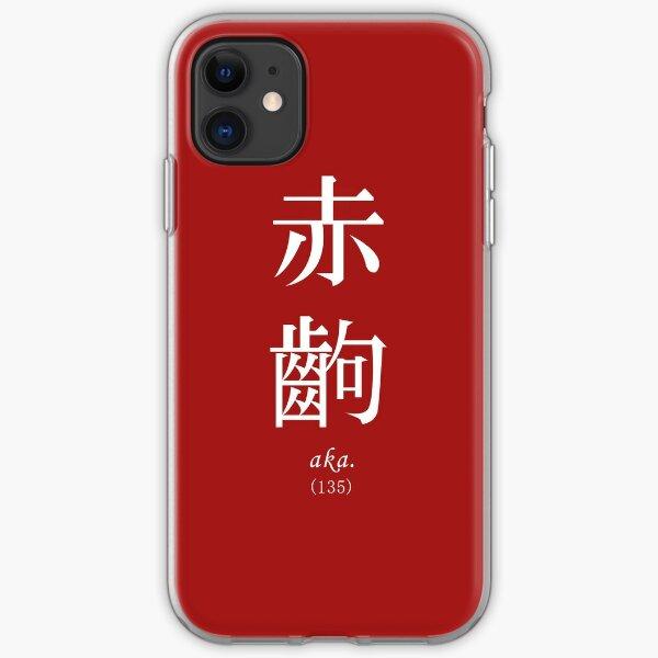PURPLE FRAME - Monogatari Series t-shirt / Phone case / Mug iPhone 11 case