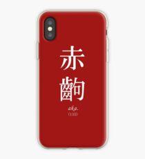 Roter Rahmen - Monogatari Series T-Shirt / Handyhülle / Becher iPhone-Hülle & Cover