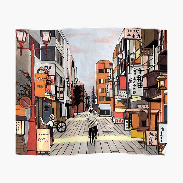 Early Morning Ride in Japan Poster