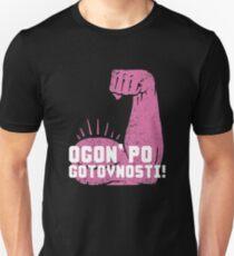 zarya Unisex T-Shirt