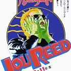 Japan Reed von PsychoProjectTS