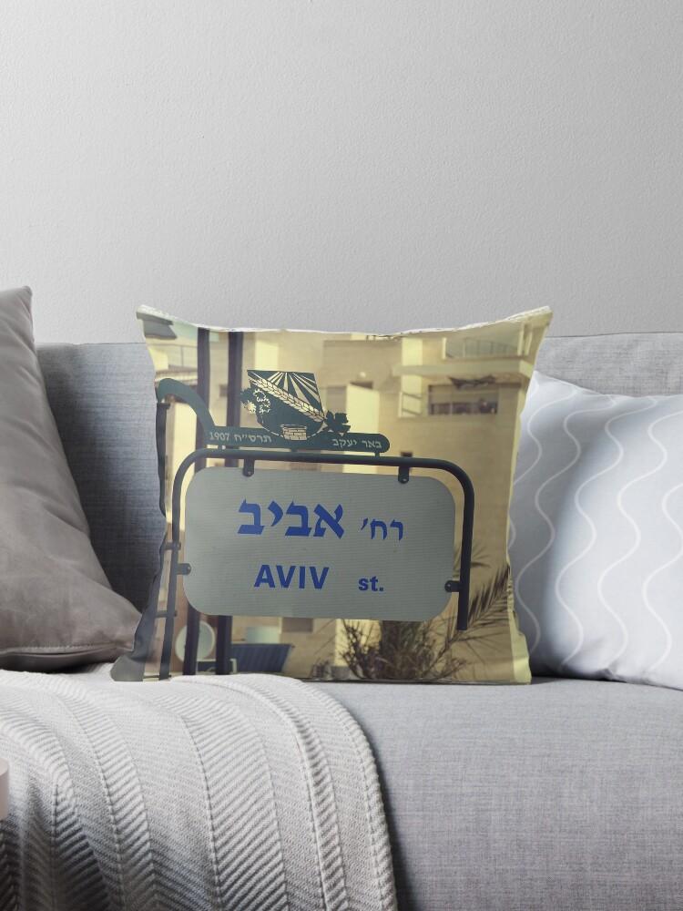 Aviv street  by PicsByMi