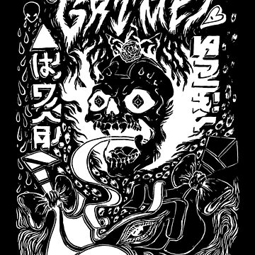 Grimes Visions Inverted Occult by winkatawink