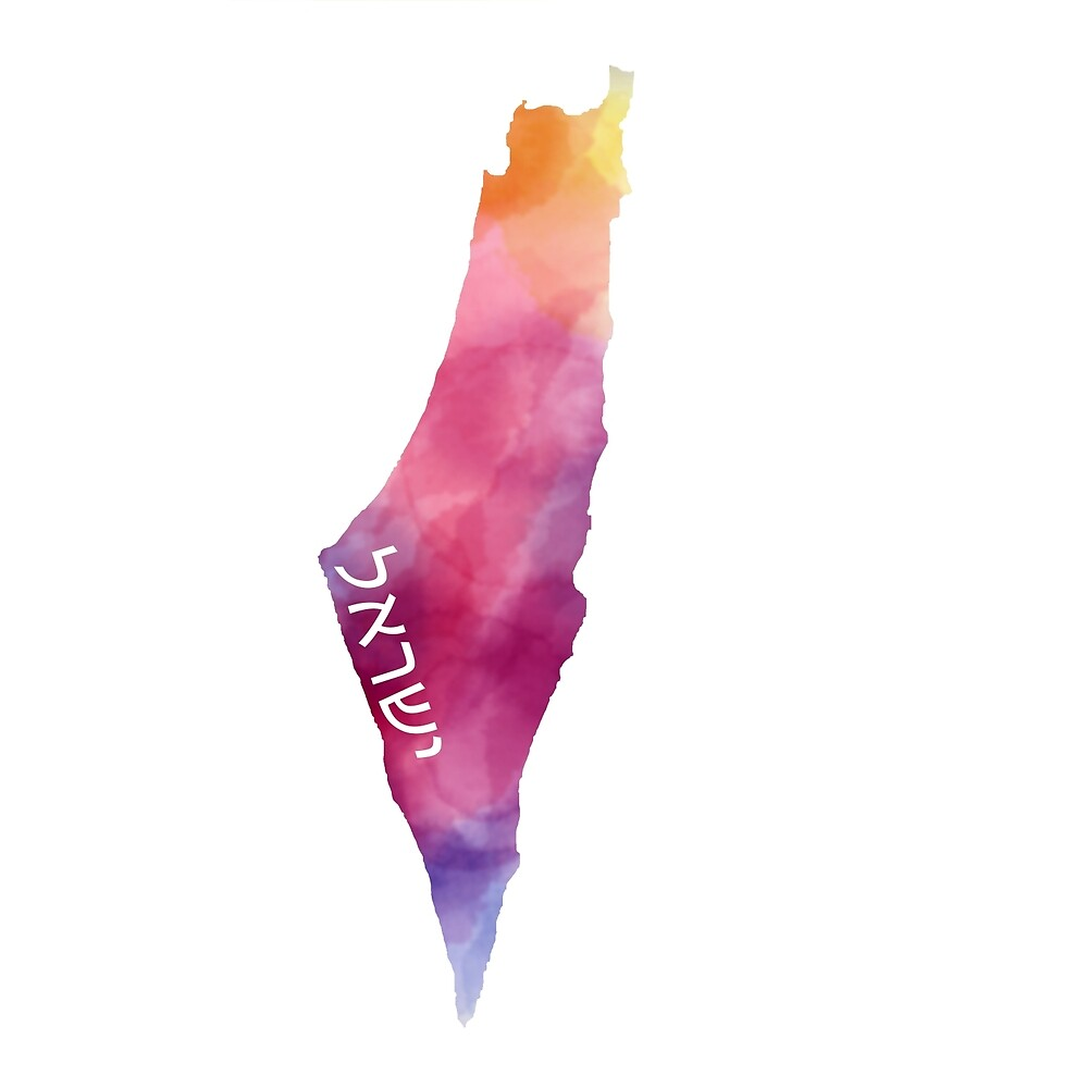 Israel Watercolor by abbybusis