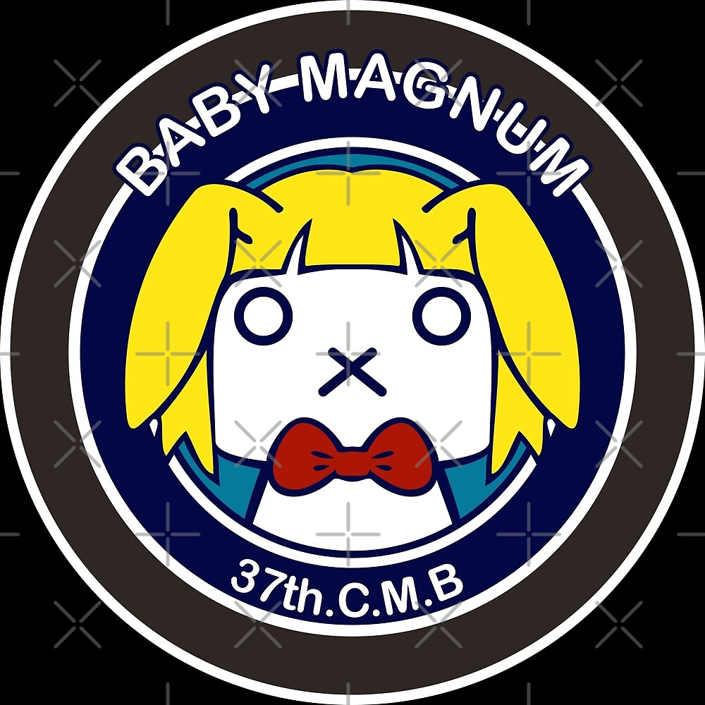 Heavy Object (Anime) - Baby Magnum Patch by Fireseed-Josh