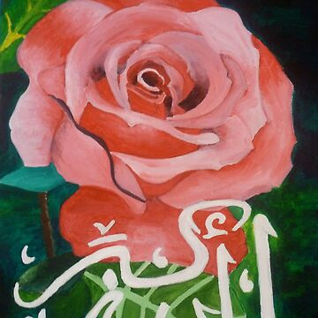 Rose with Arabic Calligraphy  by naasirahramjan