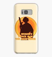 The Resistance Samsung Galaxy Case/Skin