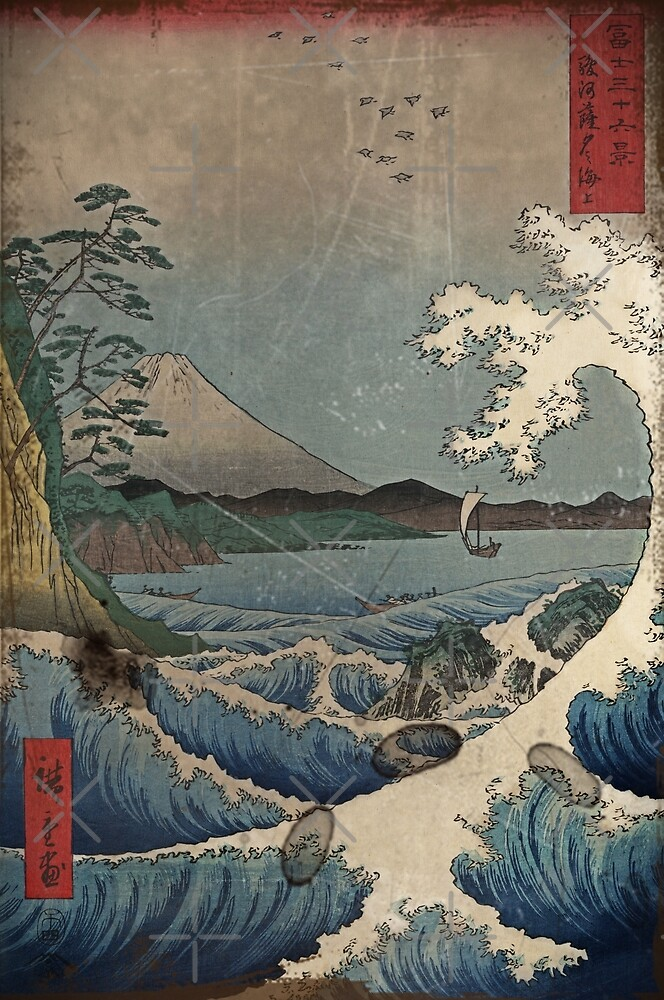 Fuji and the Sea of Satta  by diane  addis