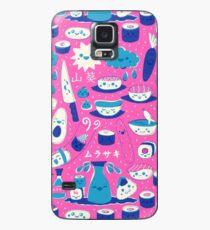 Funda/vinilo para Samsung Galaxy Sushi divertido parque