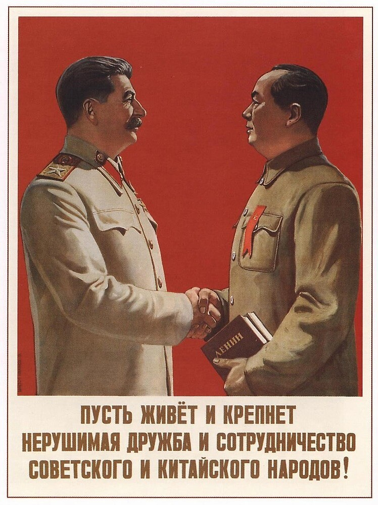 Friendship between Stalin (USSR) and Mao Zedong (China)  by tylorova