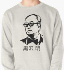 Akira Kurosawa Pullover