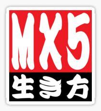 """Miata / MX5 """"Lifestyle"""" Sticker"""