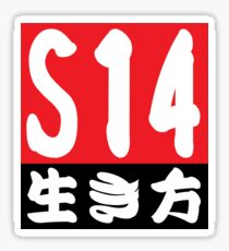 "S14 ""Lifestyle"" Sticker"