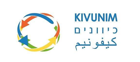 Kivu Logo  by kivukids18