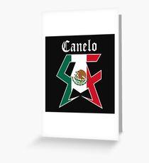 Canelo Alvarez logo Greeting Card